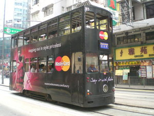 mastercard tram screenshot