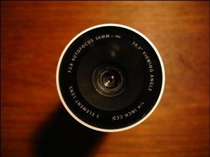 webcam lense focus screenshot