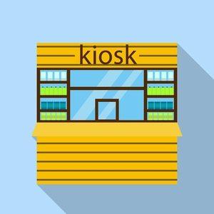 Ticket Kiosk