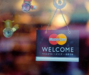 mastercard welcome screenshot